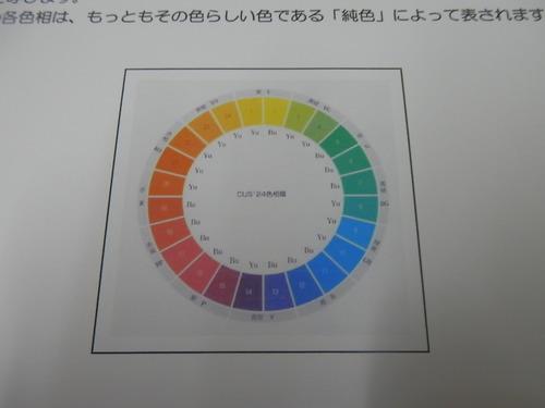 PA190033.JPG